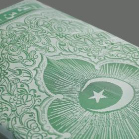 Комплект погребальный «Мусульманский с тюлем»