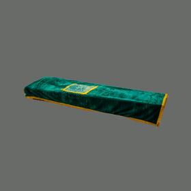 Комплект погребальный «Атлас с печатью»