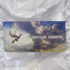 Ритуальный конверт для денег № 3